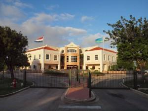 Banco Central di Aruba. Foto: Ariën Rasmijn